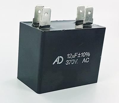 12uF 370VAC Motor Run Capacitor ADM370F126K