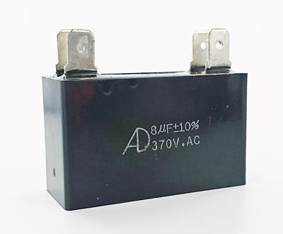 8uF 370VAC Motor Run Capacitor ADM370F805K