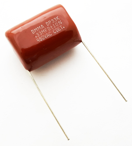 .33uF 480VAC Metalized Polyester Film Capacitor CDE DMMADP33K