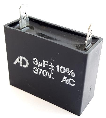3uF 3 UF 370VAC Motor Run Capacitor Polyester Film ADM370A305K
